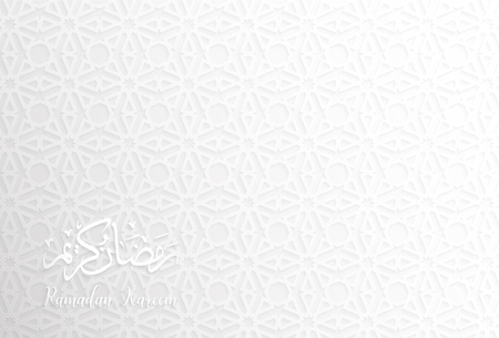 Ramadan backgrounds vector,Ramadan kareem on white abstract background.