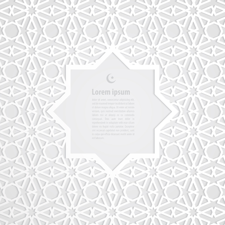 occasions: ramadan backgrounds vector with Arabic pattern white background