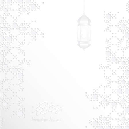 Ramadan Pattern vector,Ramadan kareem with arabic pattern white background