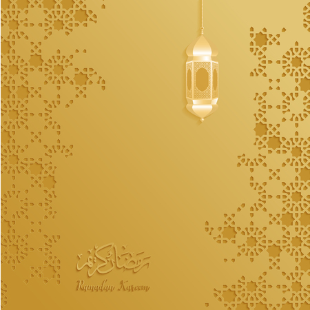 ramadan backgrounds vector,Ramadan kareem with arabic pattern background