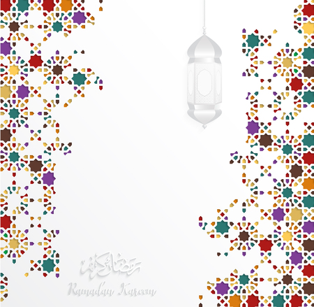 islamic design greeting card template for ramadan kareem with colorful arabric pattern background