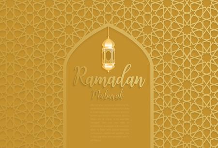 Ramadan Mubarak Karte mit goldenen arabischen Muster Hintergrund