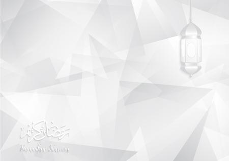 Ramadan Muster.