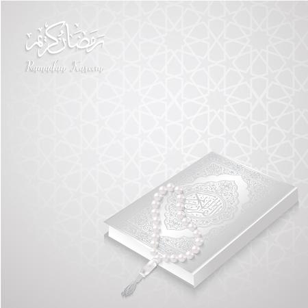 Ramadan Kareem Pattern vector,Al Quran on the arabic pattern white background Illustration