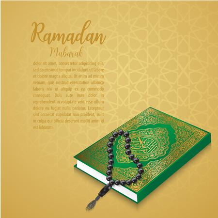 Ramadan Mubarak Pattern vector. Illustration