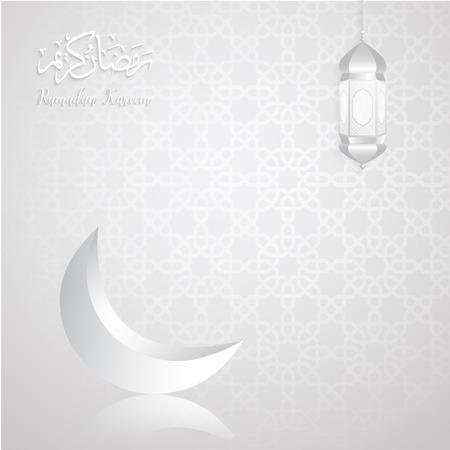Ramadan Kareem Grußkartenvorlage islamischen Vektor weißen abstrakten Hintergrund Illustration