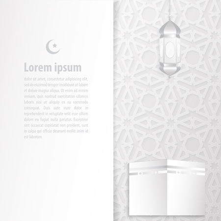 ramadan backgrounds vector with Kaaba on Arabic pattern white background