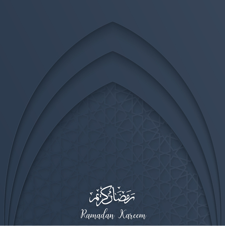Ramadan Kareem greeting card template with mosque door and arabic pattern Illustration
