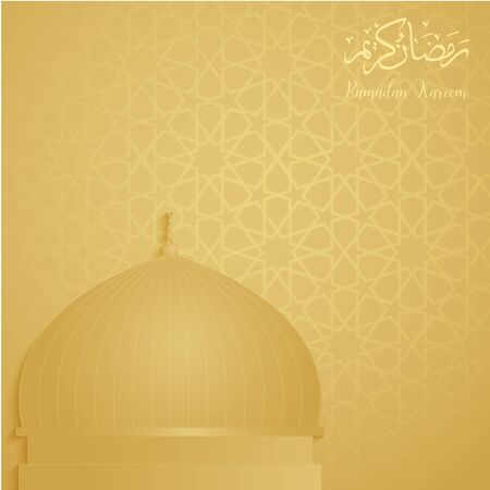 Ramadan backgrounds vector, Ramadan kareem arabic pattern gold background Illustration