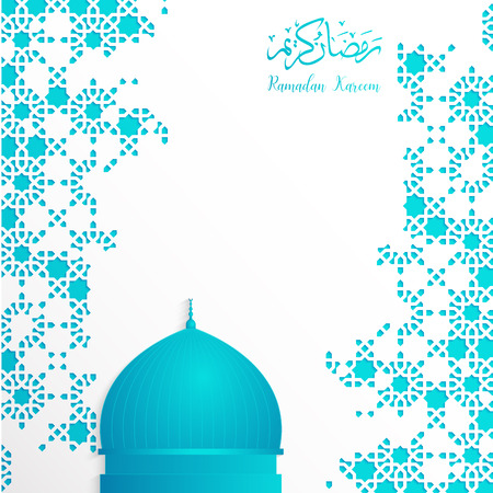 ramadan backgrounds vector  with Arabic pattern blue background Illustration