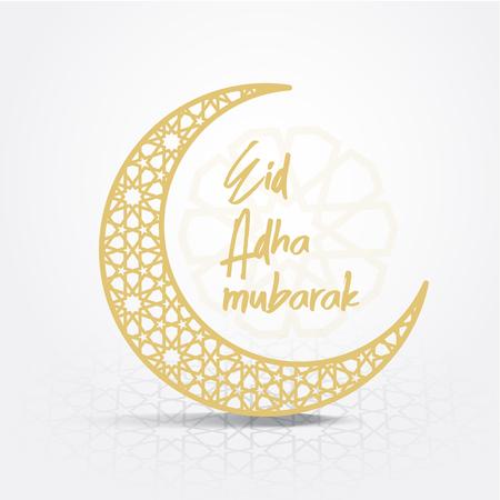 Eid-Al-Adha Mubarak backgrounds crescent moon vector  with Arabic pattern white background Иллюстрация