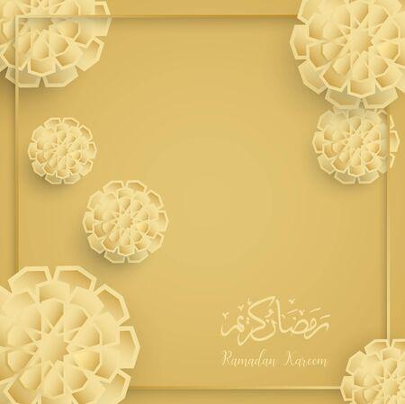 ramadan gold backgrounds vector, Ramadan kareem with arabic pattern background