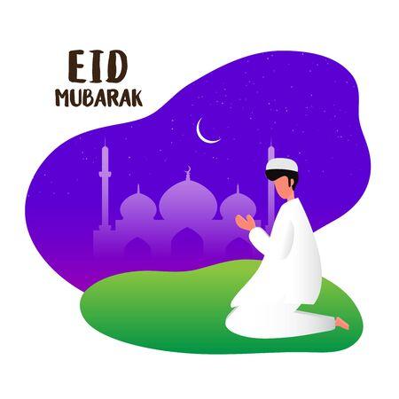 Islam man prayer flat design backgrounds vector, Eid mubarak  greeting card. Ilustrace