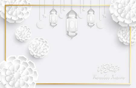 ramadan backgrounds vector,Ramadan kareem - Translation of text : Ramadan Kareem pattern white background
