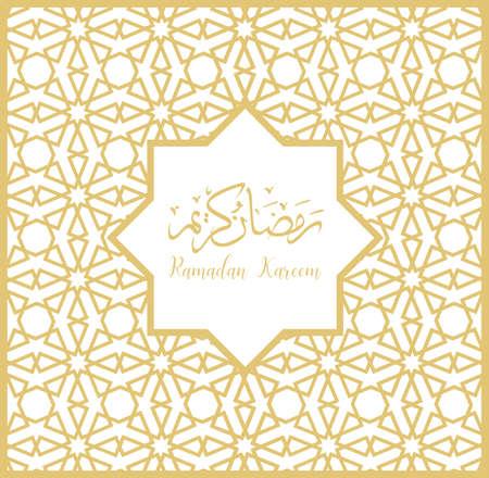 ramadan backgrounds vector,Ramadan kareem - Translation of text : Ramadan Kareem gold pattern background