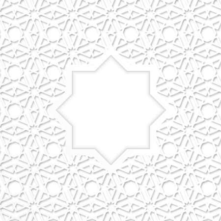ramadan backgrounds illustration,Ramadan kareem blank space for your text white arabian pattern