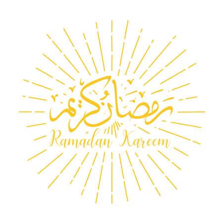 ramadan background text typography- Translation of text : Ramadan Kareem text typography hipster sun starburst circle retro vintage design,illustration  .