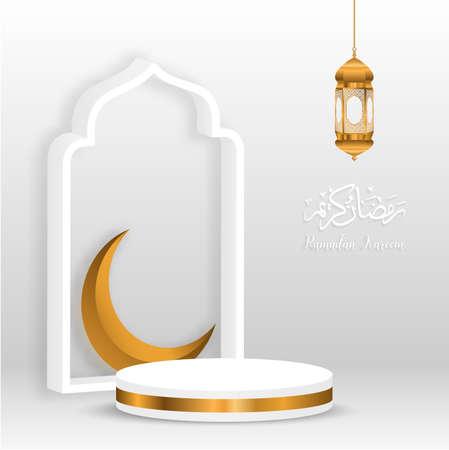 3d ramadan kareem white background Translation of text : Ramadan Kareem with golden lamp and podium,illustration . Vectores