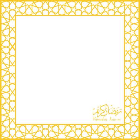 ramadan backgrounds vector,Ramadan kareem - Translation of text : Ramadan Kareem pattern gold border background,illustration