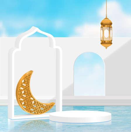 3d ramadan kareem minimal surrealism white background Translation of text : Ramadan Kareem with golden lamp and podium,illustration