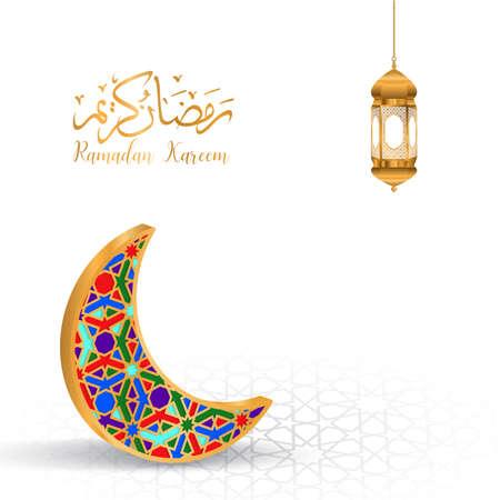 ramadan backgrounds vector Translation of text : Ramadan Kareem gold  crescent with golden lamp Arabic pattern white background Foto de archivo