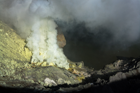 caldera: Poisonous fume that can danger people who   not accidentally inhale those fume.