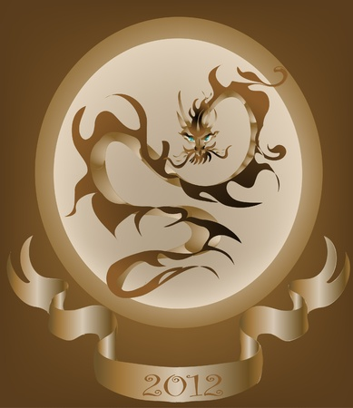 Dragon label Vector