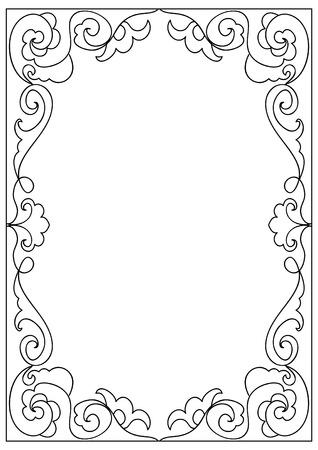 A4 Cuadrado Decorativo Marco De Página Para Colorear Formato ...