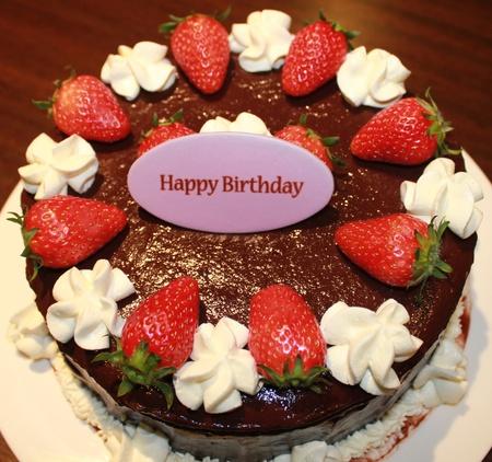 happy birthday cake: Tarta de cumplea�os feliz