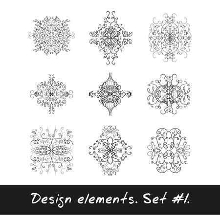 logo element: Round design element. Circle pattern in black color. Vector illustration. Could be used for logo, tattoo, monogram, web-design, decoration, etc.