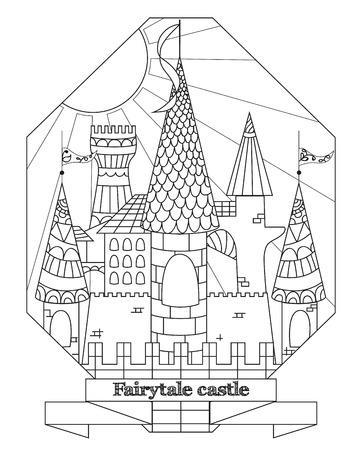 fairy castle: Original doodle style fairy castle. Illustration