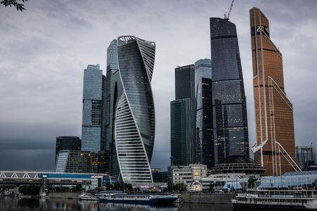 concern: Moscow, Russia - July 2016. Skyscrapers of Moscow city business center in evening. Editorial