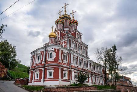 Christian church. Nizhny Novgorod. Russia