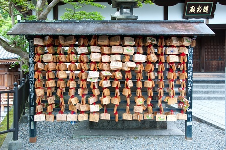 stand of wooden prayer tablets