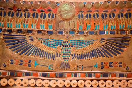 antiquities: Egyptian Art from King Tuts Tomb