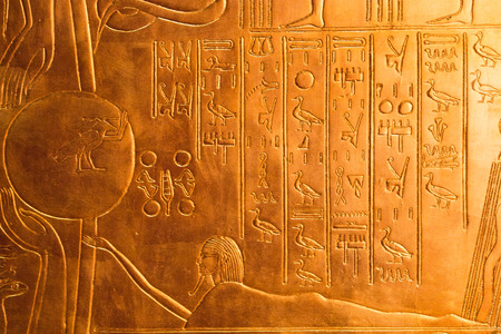 Hieroglyphics on King Tuts Tomb