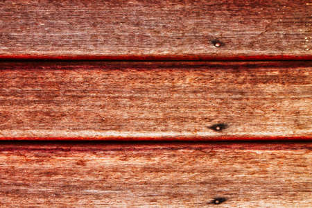 Old wooden wall with rusty nails Stock Photo - 9710105