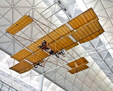 first plane: vintage air plane at Hong Kong airport