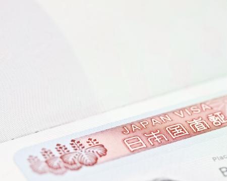 oversea: Japan VISA in passport