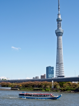 sumida: Tokyo skytree with blue sky Editorial