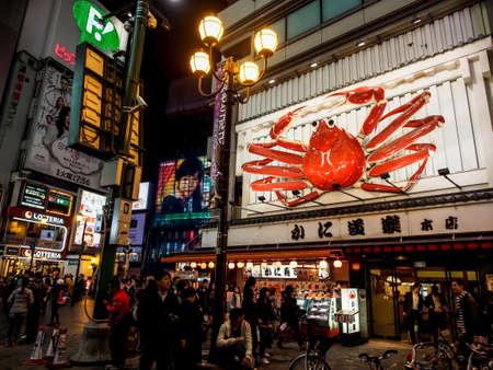 osaka: visitors at the famous place at Dotonbori walking street, Osaka, Japan