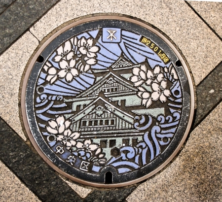 drainage cover at Osaka, Japan