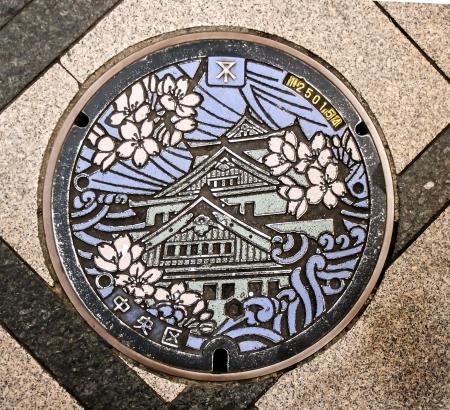 osaka: drainage cover at Osaka, Japan
