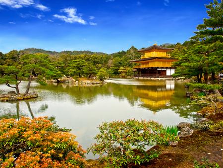 beautiful lanscape of the famous golden pavilion of Kinkakuji temple, Kyoto, Japan