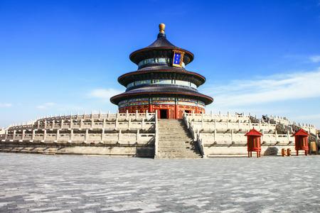 Tempel des Himmels mit blauem Himmel, Beijing, China Standard-Bild