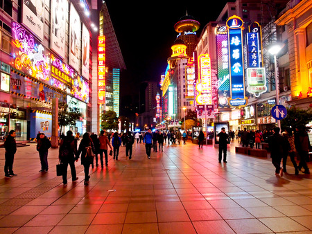 Nanjing Straße zu Fuß in Shanghai, China