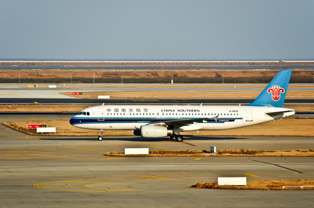 airplane of China Southern airlines at Shanghai international airport, China