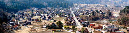 gassho zukuri: landscape of Shirakawa-go village. This village is UNESCO world heritage site in Japan.