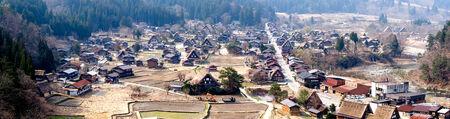 landscape of Shirakawa-go village. This village is UNESCO world heritage site in Japan.