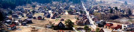 ogimachi: landscape of Shirakawa-go village. This village is UNESCO world heritage site in Japan.